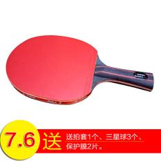 Harga Termurah Raket Tenis Meja Boll