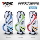 Brand Lightweight Golf Bracket Cue Bags Size 88 20 20Cm Intl Oem Murah Di Tiongkok