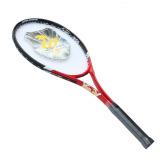 Diskon Produk Serat Karbon Raket Tenis Merah