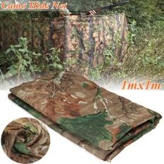 Clear View Camo Army Bersih Sembunyikan Jaring Pigeon Cover Hunting Shooting Woodland Baru (1 M * 1 M) -Intl