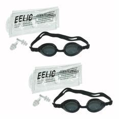 EELIC KAR-816B 2 PCS Kacamata Renang Anti Radiasi Dengan Tutup Telinga