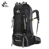 Spesifikasi Freeknight Fk0395 60L Water Resistant Climbing Hiking Backpack With Rain Cover Intl Yg Baik