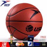Harga Asli 7 Basketball Kulit Asli Tangan Indoor Dan Outdoor S*M*N Tahan Aus Bola Basket Karet Kompetisi Profesional Fullset Murah