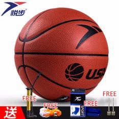 Beli Asli 7 Basketball Kulit Asli Tangan Indoor Dan Outdoor S*m*n Tahan Aus Bola Basket Karet Kompetisi Profesional Terbaru