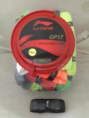 Grip Badminton / Grip Bulutangkis Lining Gp 17 Satuan By Fan Collection.