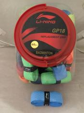 Grip Lining Gp 18 Satuan By Fan Collection.