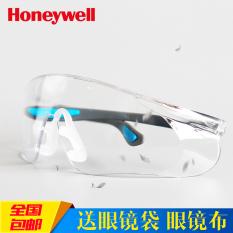Honeywell Kacamata Pelindung Antikabut Anti-Shock Tahan Angin dan Pasir Anti Guyuran Pria dan Wanita