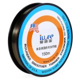 Ilure 150M Multifilament Pe Braided Flourocarbon Fishing Line Terbaru