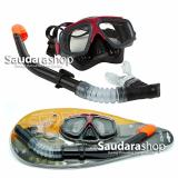 Beli Intex 55949 Snorkel Mask Diving Kacamata Selam Alat Snorkeling Kredit