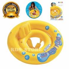 Intex Pelampung Renang Anak My Baby Float - Yellow
