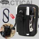 Beli Jvgood Tas Pinggang Outdoor Tactical Waist Bag Molle Pouch Edc Utilitas Sabuk Pinggang Yang Bagus