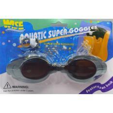 Kacamata Renang Anak FEILANG 2102IDR15000. Rp 15.800
