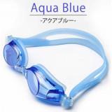 Diskon Kacamata Renang Hd Profesional Anti Fog Lz 913 Blue Kacamata Renang Indonesia