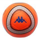 Jual Kappa 908 Bola Futsal Oranye Baru