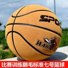 Toko Kulit Dalam Ruangan Luar Memakai Non Slip Basket Asli Oem Di Tiongkok
