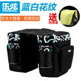 Jual Le Xuan Sepeda Gunung Paket Paket Paket Tas Unta Import