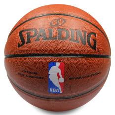 Beli Legenda Basket 74 602 Warna Y Basket International Oem Online