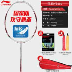 Toko Lining 5U Ws680 Karbon Penuh Ultralight Pria Dan Wanita Raket Bulutangkis Raket Bulutangkis Lining Online