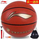 Beli Lining Asli Permainan Pelatihan Kelembaban Basket Basket Lining Asli