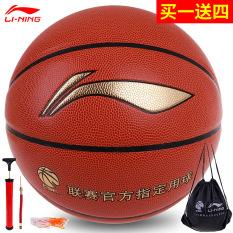Beli Lining Asli Permainan Pelatihan Kelembaban Basket Basket Lining Dengan Harga Terjangkau