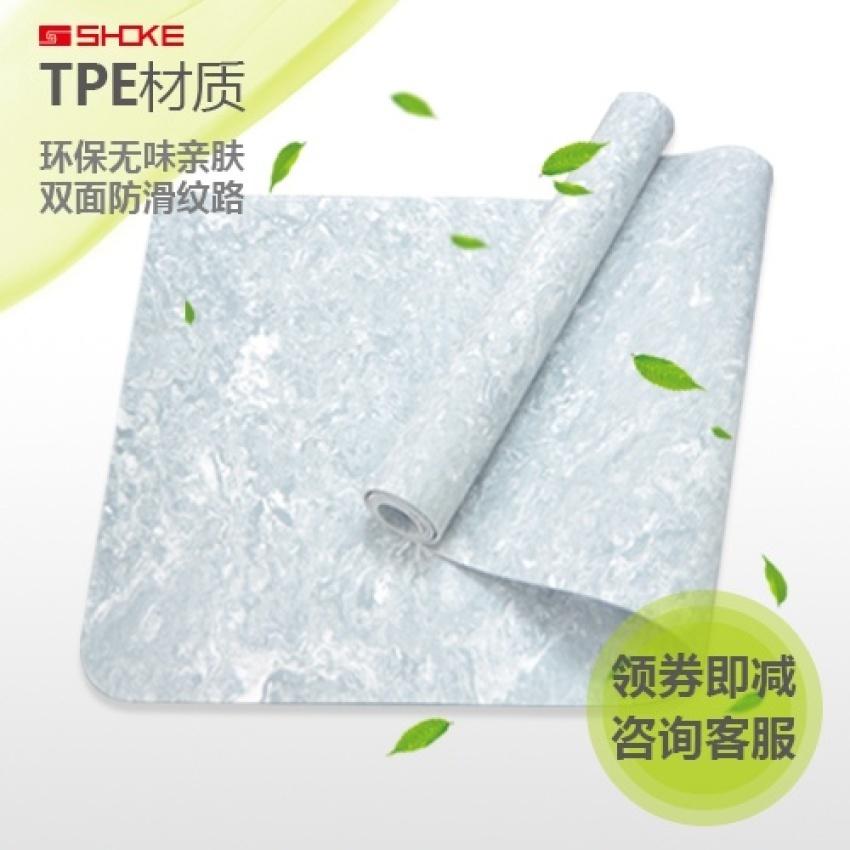 Pencarian Termurah LLS Shoke Slip Antibakteri Tpe Yoga Mat Lingkungan Tastelesssports Fitness Tari Latihan Mat Portable Picnic Blanket-Intl harga penawaran ...