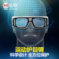 Luar ruangan basket kacamata minus kebugaran kaca mata rak