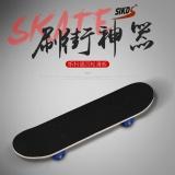 Beli Maple Skateboard Anak Anak Tunggal Primer Skateboard Empat Wheel Scooter Road Brush Street Intl Murah Di Tiongkok