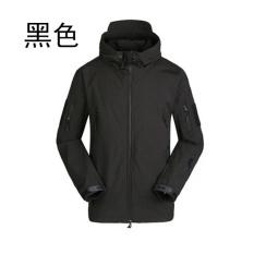 Pria Outdoor Soft Shell Tad Shark Kulit Tahan Air Windproof Hangat Bernapas Jaket Mantel Warna Hitam Ukuran Xl Intl Di Tiongkok