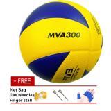 Jual Mikasa Mva 300 Voli Lembut Pu Volley Bola Mva300 Intl Online Tiongkok