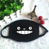 Jual Beli Online My Neighbor Totoro Album Masker Katun Debu Masker Wajah Hitam Intl