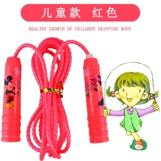 MYSPORTS Free shipping child skipping kindergarten elementary school sports parentchild plastic adjustable single jump rope. com days catRed