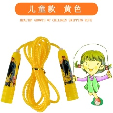 MYSPORTS Free shipping child skipping kindergarten elementary school sports parentchild plastic adjustable single jump rope. com days catYellow
