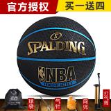 Jual Nba Berwarna Warni Produk Asli Diluar Ruangan Tahan Aus Karet Bola Basket Spalding Bola Basket Spalding Grosir