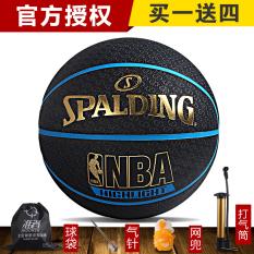 Spesifikasi Nba Berwarna Warni Produk Asli Diluar Ruangan Tahan Aus Karet Bola Basket Spalding Bola Basket Yg Baik