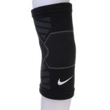 Beli Nike Advantage Knitted Elbow Sleeve Black Anthracite White Pakai Kartu Kredit