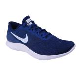 Beli Nike Flex Contact Sneakers Olahraga Pria Gymbinary Blue Lengkap