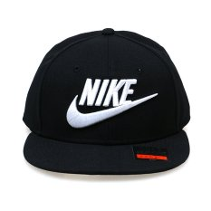 Harga Nike Futuratrue Hitam Putih Satu Set