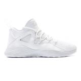 Harga Nike Jordan Formula 23 Sepatu Basket Pria Triple White Nike Online