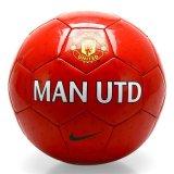 Spesifikasi Nike Man Utd Supporter Ball Bola Sepak Merah