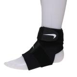 Harga Nike Pro Ankle Wrap Ap Black White Satu Set