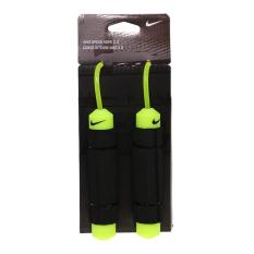 Spesifikasi Nike Speed Rope 2 Ns Volt Black