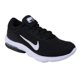 Jual Beli Nike Womens Air Max Advantage Sneakers Olahraga Wanita Black White Indonesia