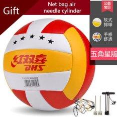 Jual Beli No 5 Pengisian Lembut Bola Voli For Sekolah Menengah Ujian Masuk Siswa Not Melukai Tangan Permainan Pelatihan Internasional Di Tiongkok