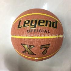 OJ Legenda/Legendaris Standar No.7 NBA Keranjang-Internasional