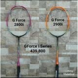 Tips Beli Original Lining G Force Pro 2800I 2900I Raket Badminton