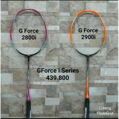 Toko Original Lining G Force Pro 2800I 2900I Raket Badminton Termurah Di Dki Jakarta