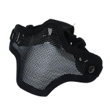 Jual Beli Online Outdoor Ultra Breathable Protective Tactical Mask Metal Mesh Half Face Mask Color Black Intl