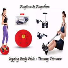 Spesifikasi Paket Alat Fitnes Tummy Trimmer Nikita Jogging Magnetic Trimmer Body Plate Free Ikat Rambut Polkadope 1 Pcs Bagus