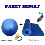 Beli Paket Hemat Gym Ball Dan Matras Yoga Seken