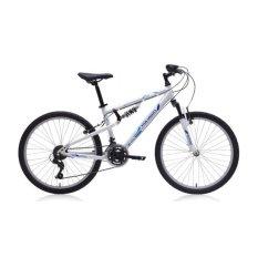Polygon Sepeda Anak Rapid 24 - Putih - Gratis Ongkir & Perakitan